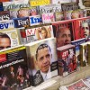 Free [Useful] Magazines and News!